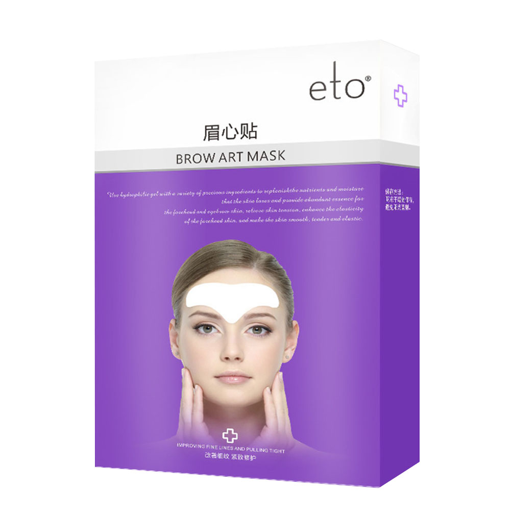 10pcs/box Forehead Lines Facial Lifting Wrinkle Patches Anti Wrinkle Forehead Patch Pads Repairing Sticker Pad Moisturizing Skin