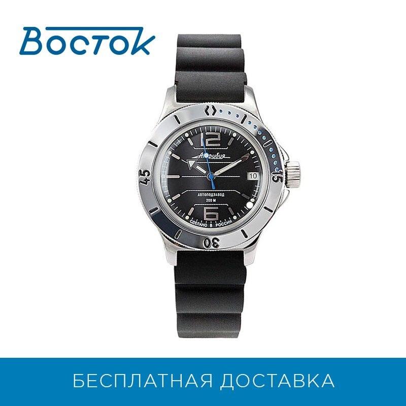 Wrist Watch East 120695 Men's Mechanical