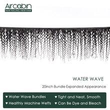 Water Wave Bundles Brazilian 100% Human Hair Weave Bundles Natural Color Hair Extensions Aircabin Remy Hair 1/3/4 Pieces/Lots