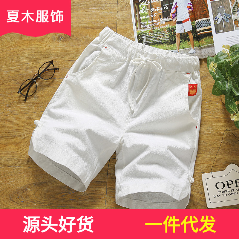 Summer Wear New Products Flax Men's Short Shorts Summer Men's Cotton Linen Multi-color Waist Drawstring Shorts Fashion