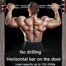 Adjustable Home Door Horizontal Bar Pull Up 350KG Wall Double Bar Gym Workout Chin Training Bar Sports Fitness Equipment