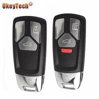 Okeytech 3 3 + 1 botão de cartão inteligente remoto chave do carro escudo para audi tt a4 a5 s4 s5 q7 sq7 2017 2018 substituição caso capa acessórios