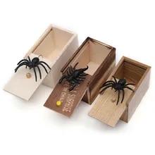Joke-Toys Scare-Box Gift Wooden Interesting-Play-Trick Prank Spider Hidden-In-Case Funny