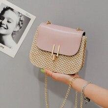 Женская сумка 2020 трехмерная полуокружность седло мешок цепи одно плечо диагональ портативный ретро соломы тканые свет
