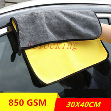 850GSM 30/40/60CM Super Thick Absorbent Microfiber Towel Car Wash  Cleaning Cloth Car Paint Care Towel Car Wipe Sponge