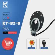 KT elektryczny rower PAS pedał asystent czujnik BZ-4 8 magnesów 3 Pin SM wodoodporna wtyczka do zestawu do konwersji roweru elektrycznego