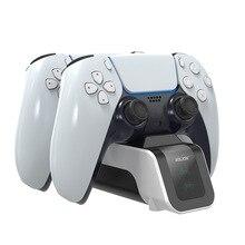 Supporto per stazione di ricarica rapida per caricabatterie a doppio Controller PS5 supporto per caricabatterie con impugnatura USB di tipo C per accessori PlayStation 5