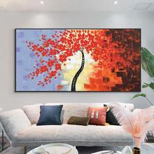Картина маслом на холсте ручной работы настенное искусство 3d
