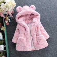 PPXX Winter Girl Coats Fur Jackets Children Snowsuit Kids Clothing Down Parkas Children Jacket Baby Coat Hooded Thick Warm