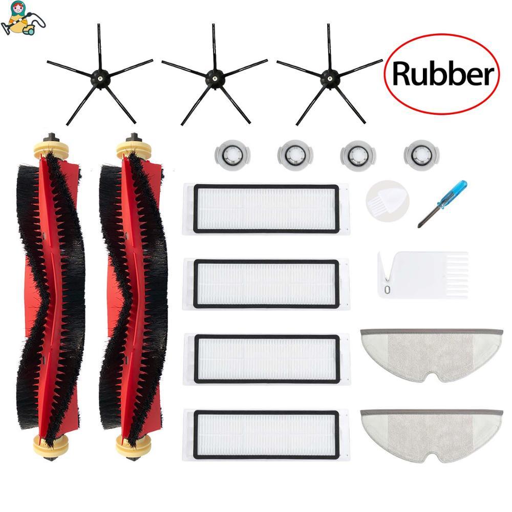 تنظيف الملابس الرئيسية فرشاة فلتر HEPA ل شاومي Roborock S6 S5 ماكس S60 S65 S5 S50 S55 E25 E35 فراغ إكسسوارات قطع غيار