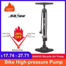 SAHOO Bicycle Air Pump Tire Inflator With TOP Barometer Floor Type Riding Bike High pressure Pump INFLATOR Cycling Accessories