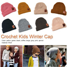 Hat For Baby Hot Selling Beanie Boy Girls Soft Children Winter Warm Kids Knitted Cap