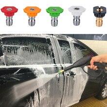 Pressure Car Washer Soap Spray Nozzles Pump Foamer Lance Jet 14mm M22 Socket 1/4
