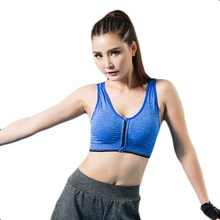 Sports Yoga Bra Front Zipper Top Women's Gym Running Shock Absorbing Quick-Drying Vest Tools