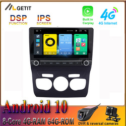 Carplay Car Multimedia Player Stereo GPS Navigation Radio Android10 for Citroen C4 C4L DS4 B7 2013 2014 2015 2016 2017 NO DVD