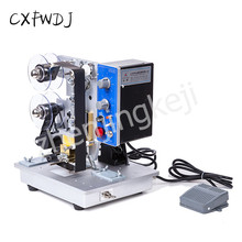 купить HP-241B Electric Ribbon Coding Machine Automatic Date Printing Machine Stamping label Hot Coding Machine дешево