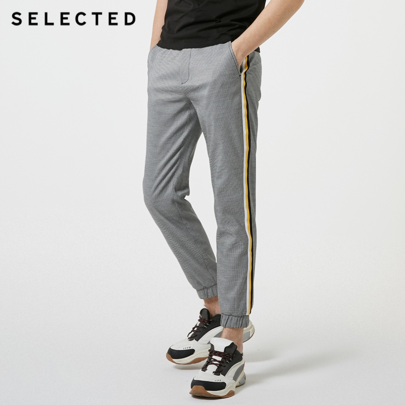 SELECTED Men's Elastic Waist Ankle-tied Pants S|419214501