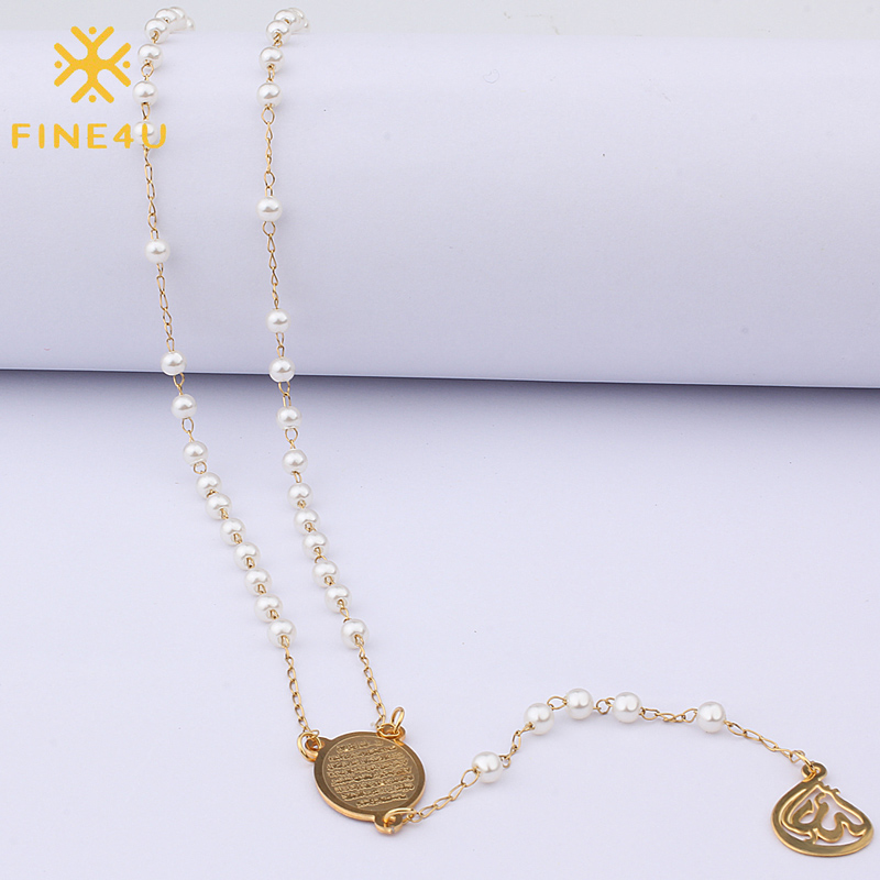 FINE4U N297 Muslim Arabic Printed Pendant Necklace Stainless Steel Long Chain Necklaces Pearl Beads Rosary Jewelry