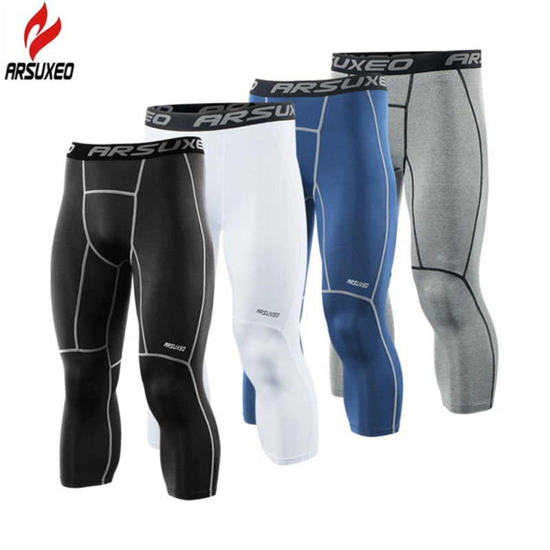 ARSUXEO New Men's Running Tights Compression Sport Leggings Gym Fitness Sportswear Training Yoga Pants for Men Cropped Trousers