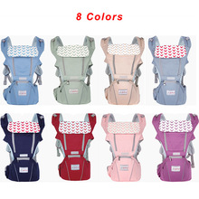 Ergonomic Baby Carrier Backpacks 0-36 months Portable Baby Sling Wrap Cotton Infant Baby Hipseat Newborn kangaroo Carrier babycare ergonomic baby carriers backpacks 5 36 months portable baby sling wrap cotton infant newborn baby carrying belt for mom