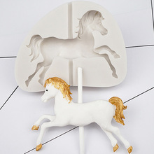 3D Carousel Horse Shape Silicone Cake Mold Bakeware 3D Silicone Mould For Chocolate Clay Fondant Cake Tools Decorating