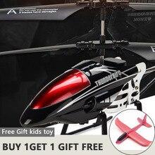Rcヘリコプター3.5 chラジオコントロールヘリコプターledライトquadcopter子供クリスマスギフト飛散防止フライングおもちゃモデル