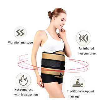 Electric Vibration Heating Slimming Massage Belt Weight Loss Relieve Lumbar Pain Warm Belly Uterus Far Infrared Moxibustion belt