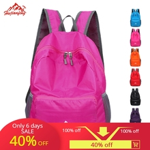 Multifunctional portable ultralight foldable travel camping hiking storage fold primary secondary school waterproof backpack bag
