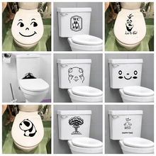 Closestool Decals Removable Self Adhesive Home Decor Art Mural Wall Decals For Toilet Decorative Wall Stickers family removable wall stickers for living room art mural home decoration stickers self adhesive wall paper