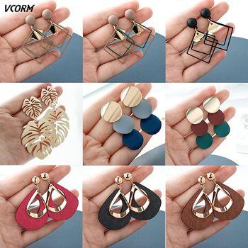 Новые корейские акриловые серьги для женщин, эффектные винтажные геометрические золотые висячие серьги 2020, женские свадебные модные украшения, алиэкспресс 2021