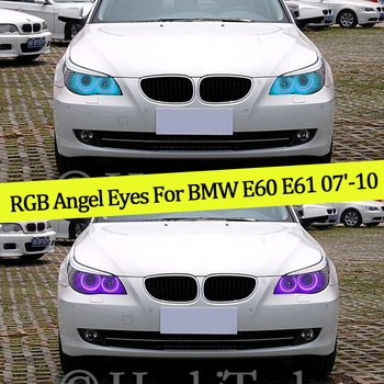 4PCS Multi-color RGB Changeable LED SMD Halo Ring Angel Demon Eyes Day Light For BMW E60 E61 LCI 528i 530i 535i 550i M5 07'-2010 image