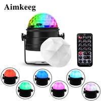 7 couleur LED veilleuse RGB lumière de scène télécommande activée par la voix disco ball lumière 6W lumières de fête 2 en 1 lumières décoratives