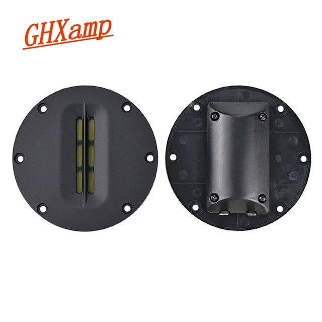 GHXAMP 4 дюймовый портативный ленточный твитер, алюминиевый ленточный тройной мембранный громкоговоритель, ленточный твитер Soundboox, сделай сам, 8 Ом, 15 Вт, 30 Вт, 2 шт.