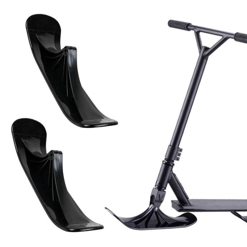 Многофункциональные аксессуары для лыжных саней, два в одном скутера двойного назначения, два колеса, снег, скутер, лыжная доска, скутер, кол...