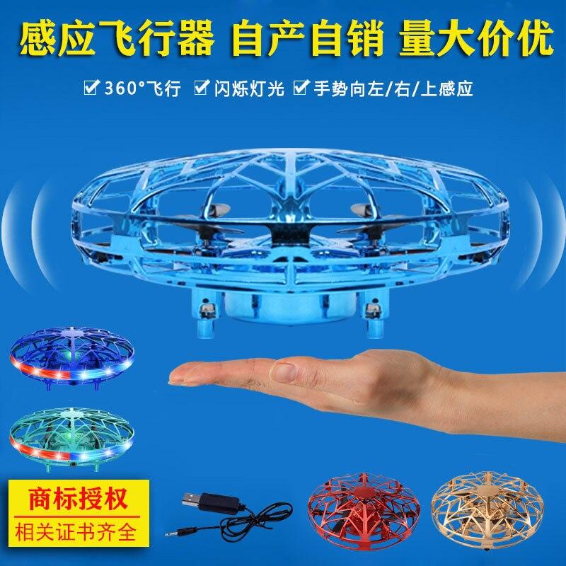 Brinquedos de praia interativo ufo brinquedos fingertip voando giroscópio sensor avião gesto sensor pairando disco voador