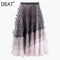 DEAT 2020 новая весенняя юбка с высокой эластичной талией градиентного цвета, Женская винтажная свободная популярная сетчатая бальная юбка PD710