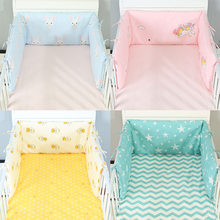Baby Bed Crib Bumper One-piece Detachable Zipper Cotton Crib Around Cushion Thicken Cot Protector Bumper for Baby Newborns(China)