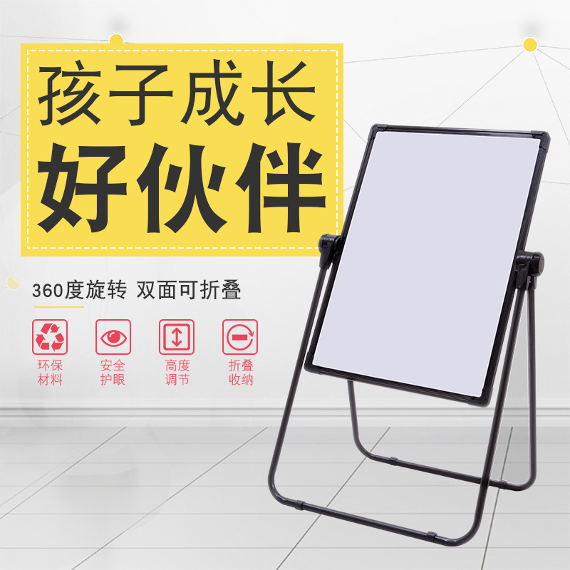 Obediently Baby Bear Sketchpad Middle And Large Board Household Braced Children Small Blackboard Magnetic Drawing Board 3-6-Year