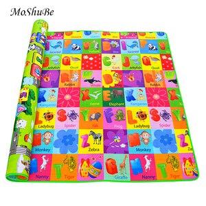 Image 1 - ベビープレイマット子供開発 Eva 泡ジムプレイパズルベビーカーペットのおもちゃ子供の敷物ソフト床