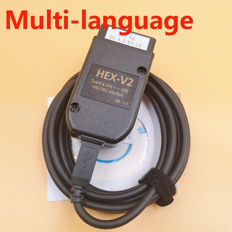 2020 VAG COM 20,4 VAGCOM 20.4.2 Vag HEX V2 USB интерфейс для VW AUDI Skoda Seat VAG 20.4.1 многоязычный ATMEGA162 + 16V8 + FT232RQ|Считыватели кодов и сканеры|   | АлиЭкспресс