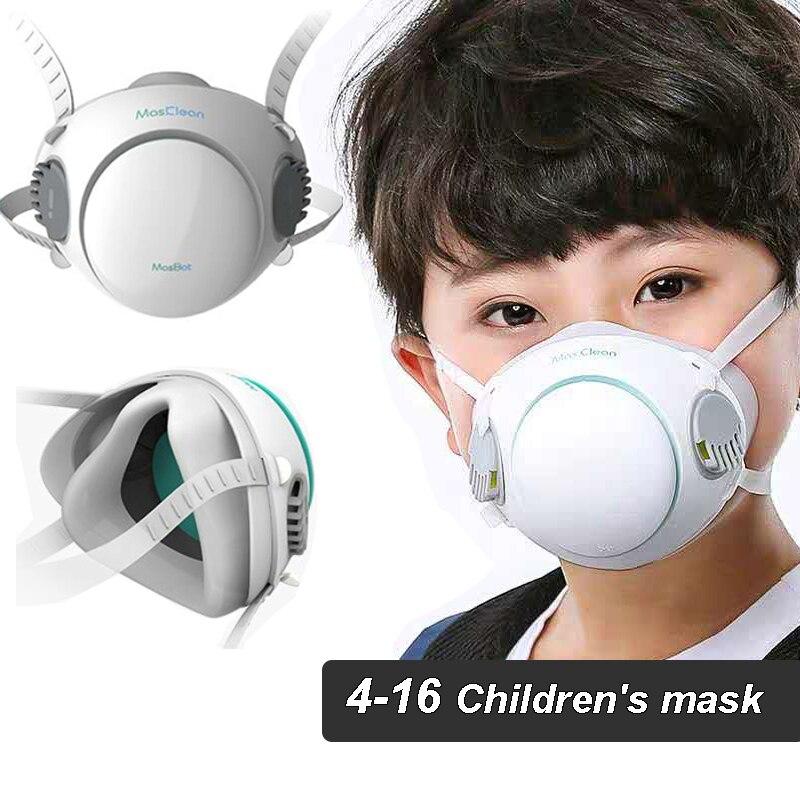 2020 brand new Reusable Children