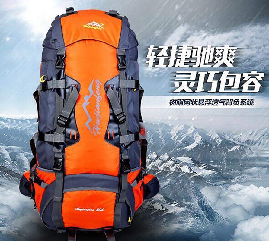 Рино Ху Вай Цзянь Фэн 80л большой емкости открытый горный альпинистский Рюкзак ремень подшипник системы открытый рюкзак