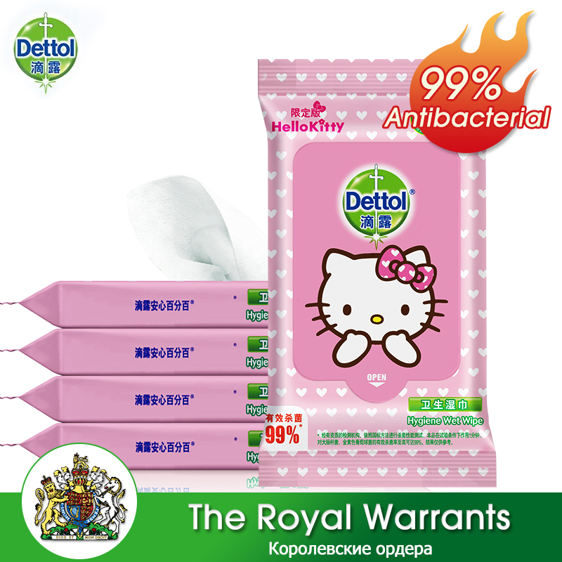 Dettol 10pcs*5 Hygiene Wet Wipes Portable Mini 99% Antibacterial Sanitizing Disposable Skin Care Mild Personal Cleaning Wipes