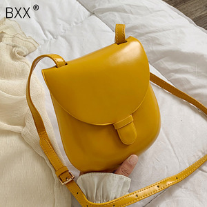 [BXX] PU Leather Shoulder Mess