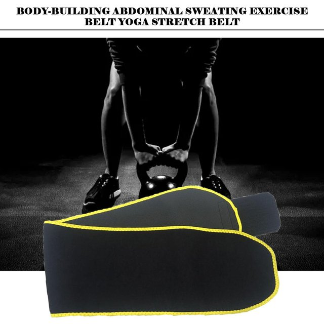 Adjustable Waist Trimmer Belt Wrap Tummy Stomach Weight Loss Fat Slimming Exercise Belly Body Beauty Waist Support 1