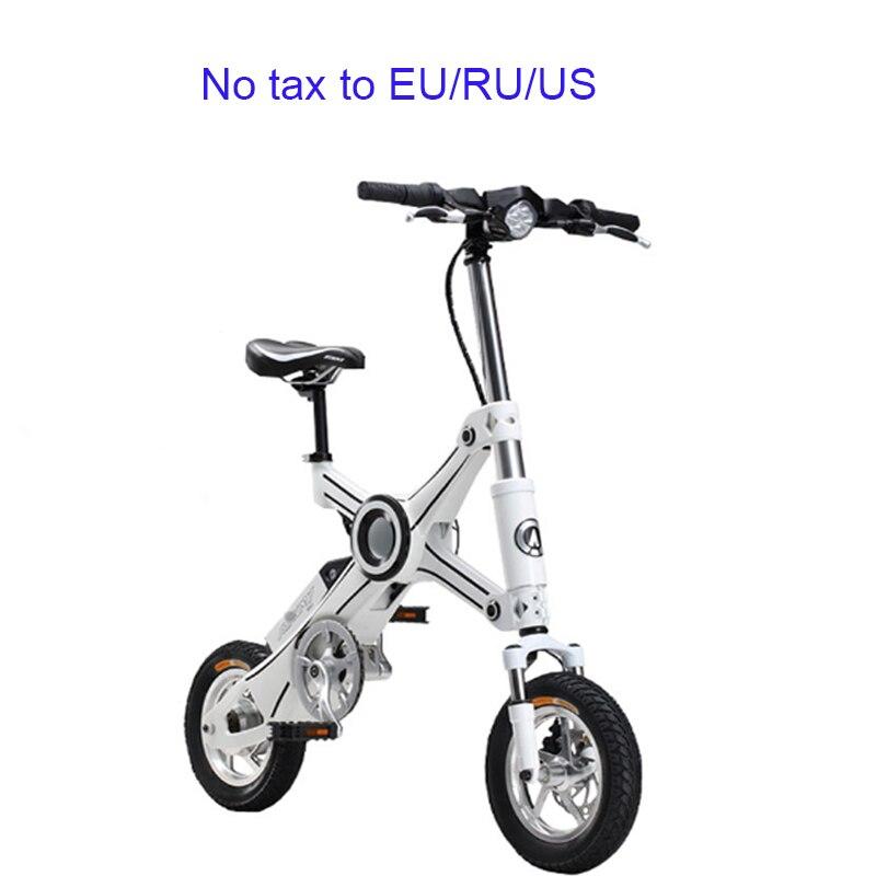12 pulgadas bicicleta eléctrica plegable de aleación de aluminio batería de litio bicicleta mini adultos bicicleta eléctrica padre niño ebike