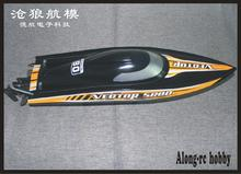 Volantex 800 Millimetri Rc Barca Vector SR80 38mph Barca Ad Alta Velocità Auto Roll Back Funzione Abs di Plastica Scafo 798  4 Pnp O Artr Rtr Set