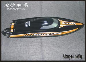 Image 1 - Volantex 800 Mm Rc Boot Vector SR80 38mph Hoge Snelheid Boot Auto Roll Back Functie Abs Plastic Romp 798  4 Pnp Of Artr Rtr Set
