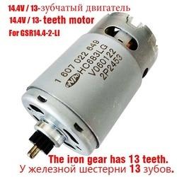 GSR14.4-2-LI ONPO-Motor CC de 13 dientes 1607022649 HC683LG para taladro eléctrico, piezas de repuesto de mantenimiento, para BOSCH DC14.4V 3601JB7480