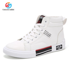 Winter shoes men white shoes white